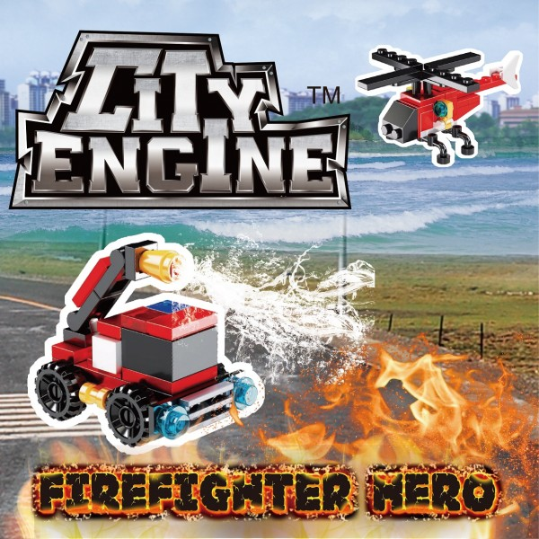 Fire Brigrade Engine (FBE)